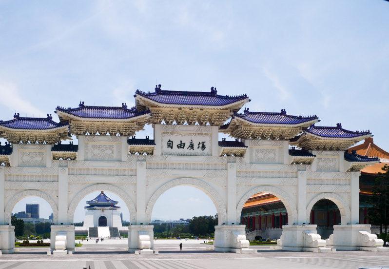 Taipeh Sightseeing Chiang Shek Memorial Hall