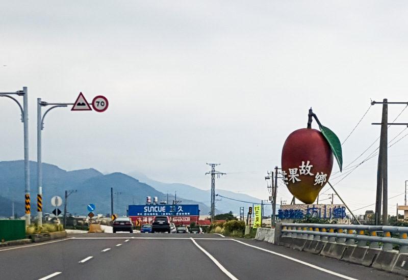 Taiwan straßen Big Mango